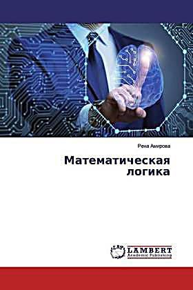 Matematicheskaq logika. Rena Amirowa,. Kartoniert (TB) - Buch