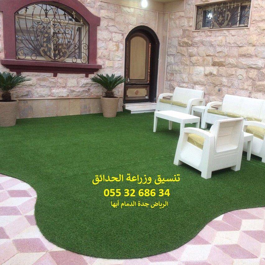تصميم حديقة منزلية تصميم حديقة منزلية صغيرة تصميم حديقة منزلية مستطيلة تصميم حديقه السطح Duplex House Design Home Design Decor Living Room Sofa Set
