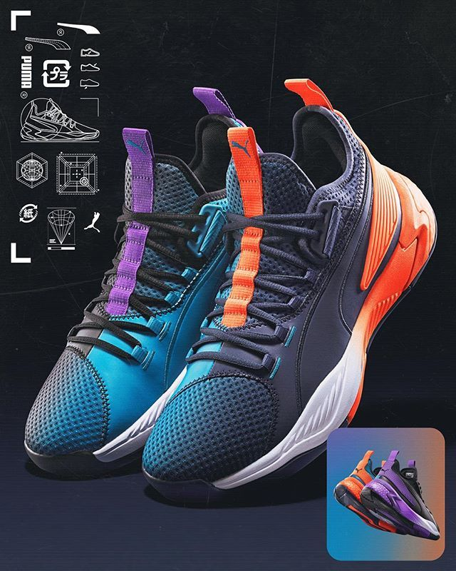 Puma Uproar | New basketball shoes