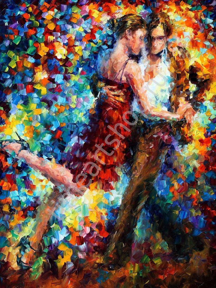 """Л. Афремов """"Танцоры танго"""", 750 руб. картина раскраска по ..."""
