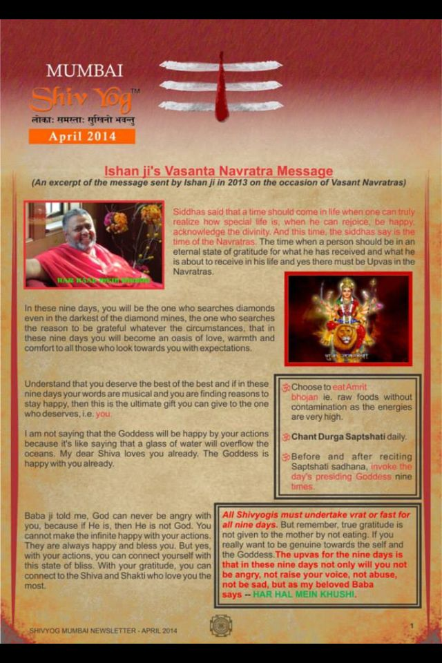 Pin by Paresh Patel on ShivYog (8) | Shiva yoga, Yoga meditation
