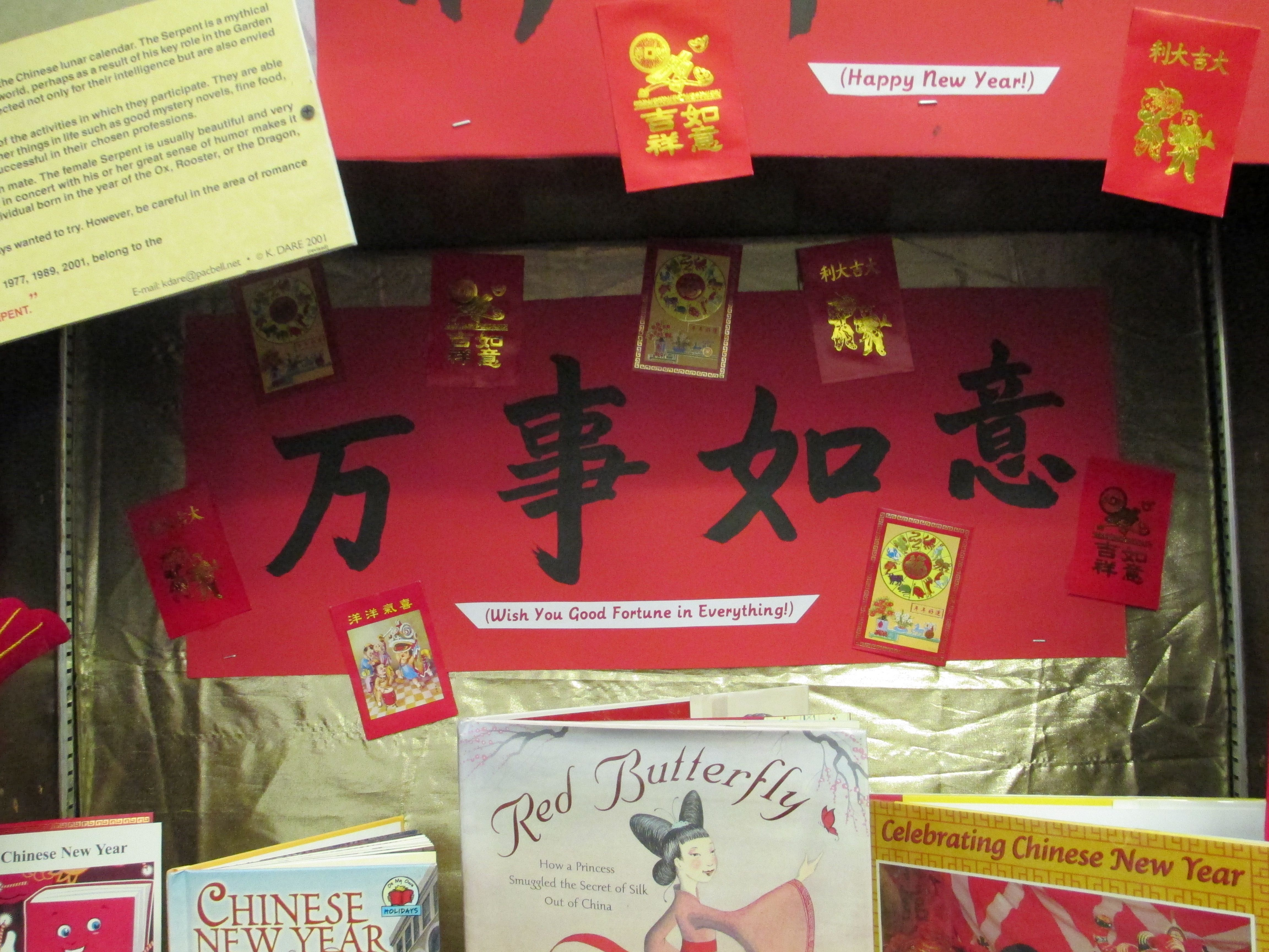 2013 chinese new year display at crozet library by pam grammer - Chinese New Year 1989