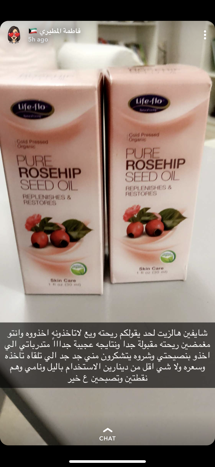 Pin By Jojo Sami On Medical Advice Rosehip Oil Pure Products Seed Oil