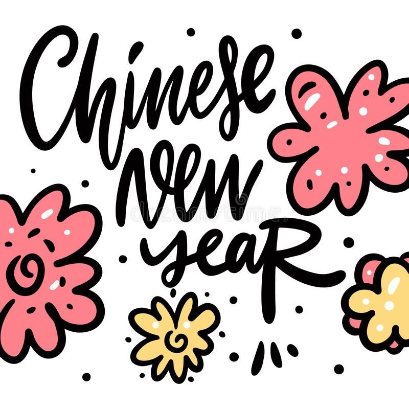 Chinese New Year Sign And Flowers Cartoon Style Hand Drawn Vector Lettering I Affiliate Flowers Chinese New Year Signs Cartoon Styles How To Draw Hands