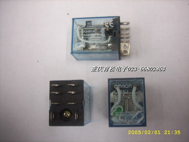 $2.19 (Buy here: http://appdeal.ru/6k8q ) 220V with light relay wide feet, 8 foot Shenzhen Yu Song electronics Relay components for just $2.19