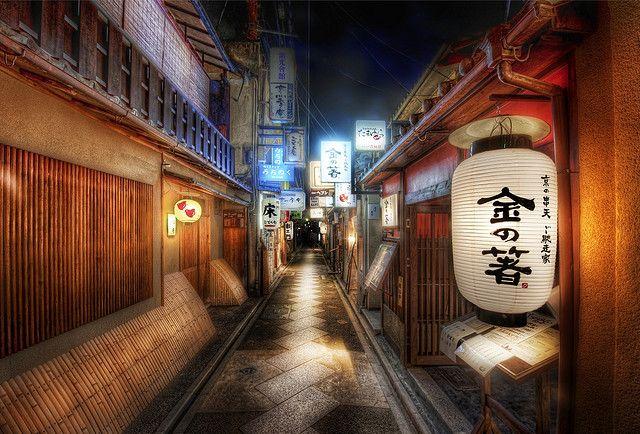 Trey Ratcliff Japan Street Kyoto Japan City Wallpaper
