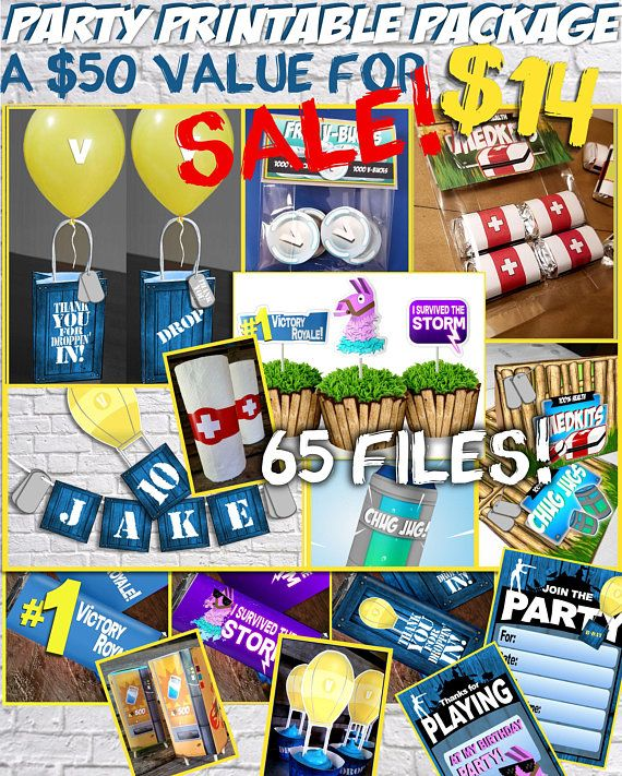 76 File Mega Party Pack Jpg Files Video Gaming 76 Files