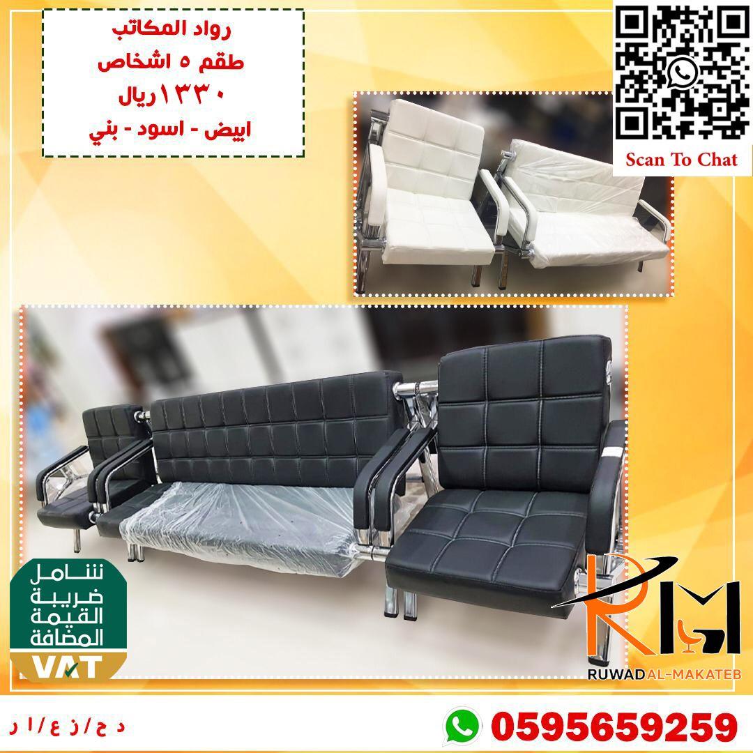 كنب مودرن ابيض اسود In 2021 Lounge Chair Furniture Home Decor