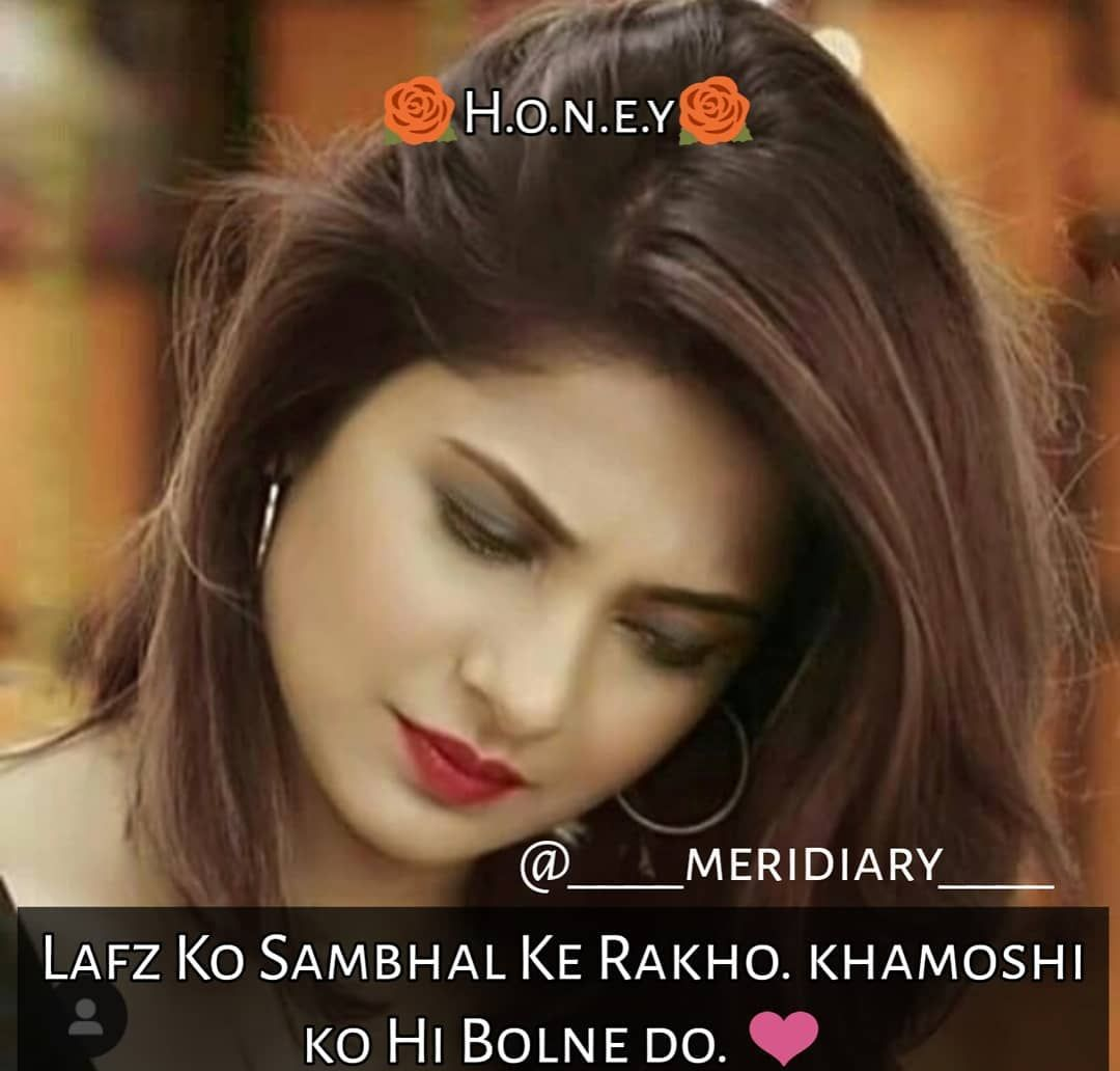 Like Follow Comment Sumaiyawrites Urdushayri Shayari Shayeri Shayer Shayaris Shayaries Jennifer Winget Beyhadh Jennifer Winget Maya Beyhadh