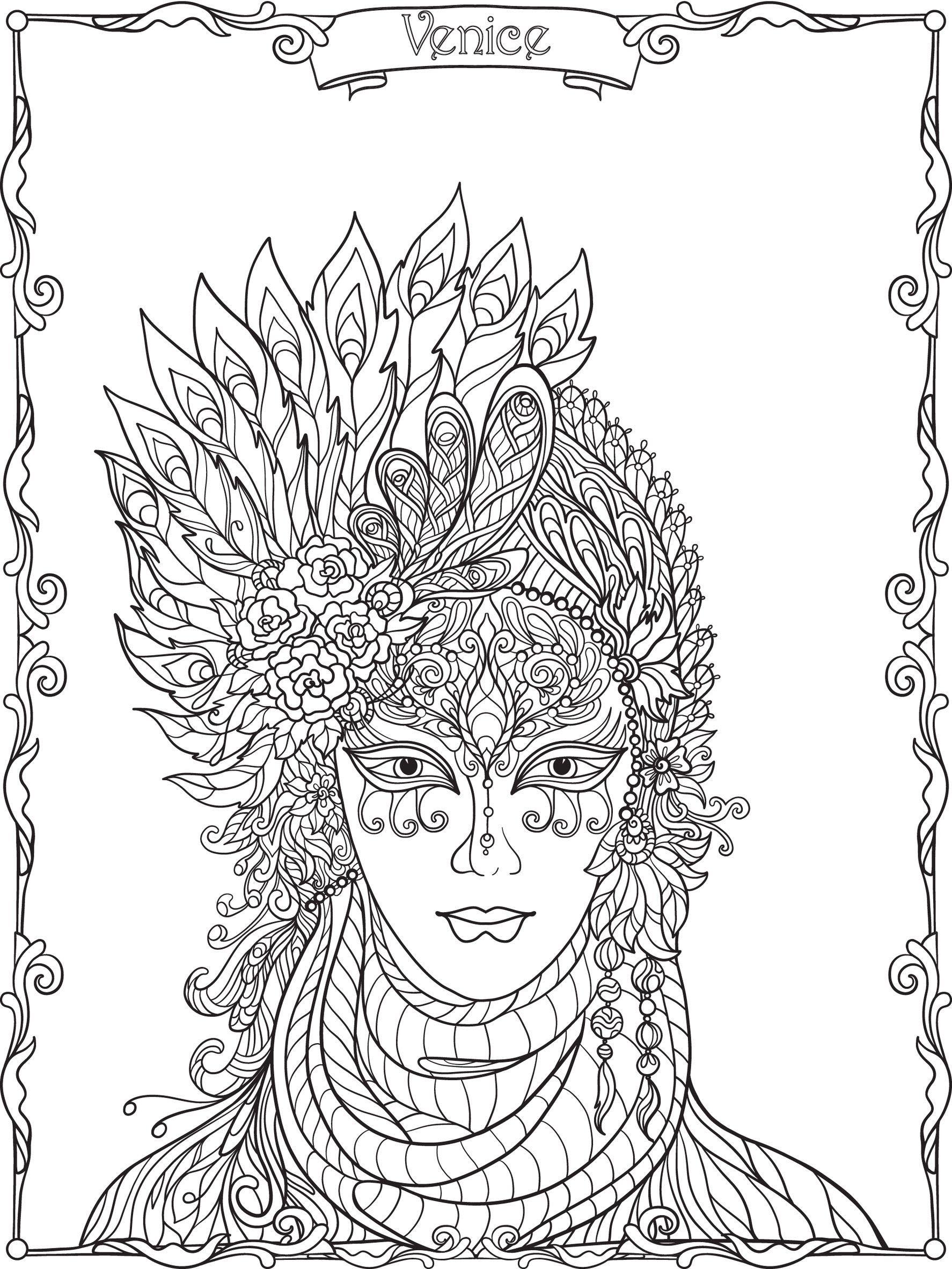 венецианская карнавальная маска с перьями карнавальные
