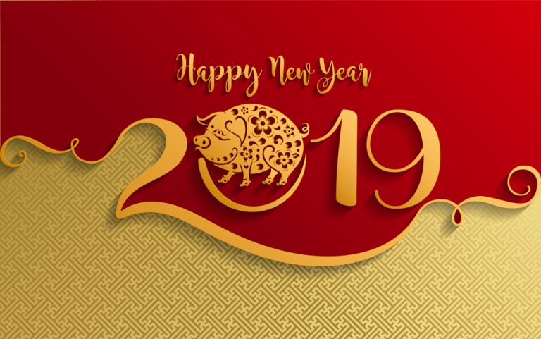 Download Free Chinese New Year Cards 2019 Artis