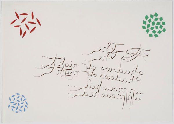 Guy de Cointet As the shadows of night..., c.1982  encre et crayon sur papier Arches, timbre sec de la Succession  32,5 x 45,7 cm