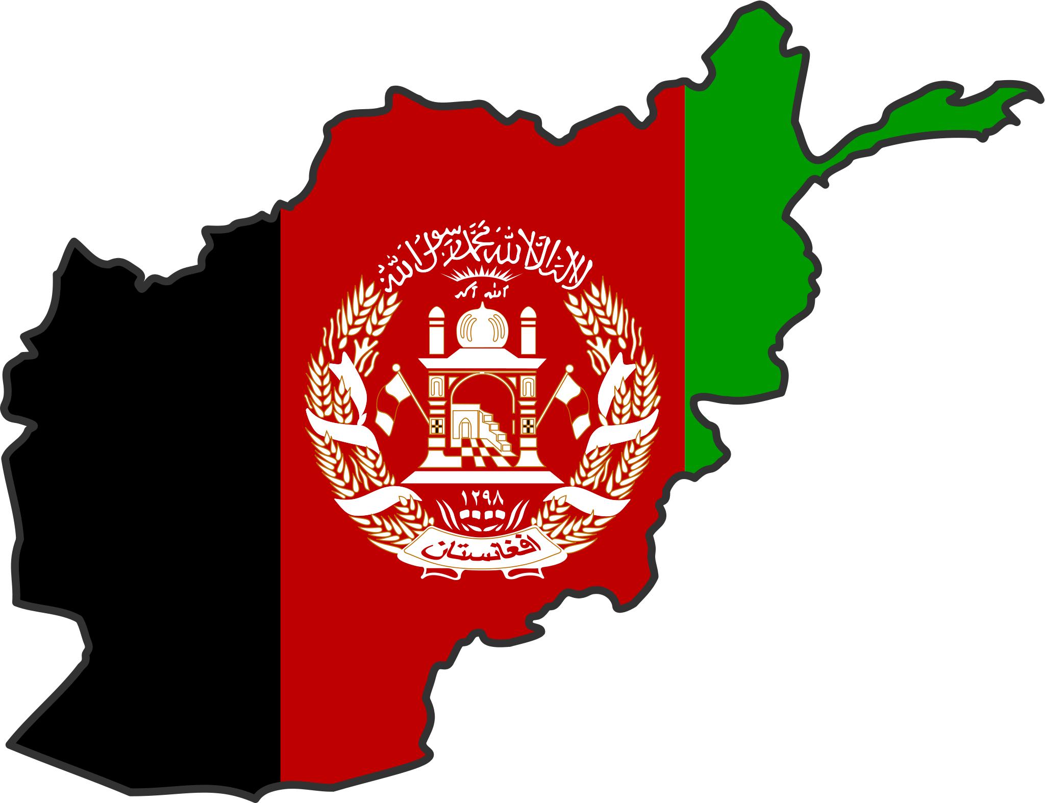 Afghanistan Flag Map - Mapsof net   Afghanistan