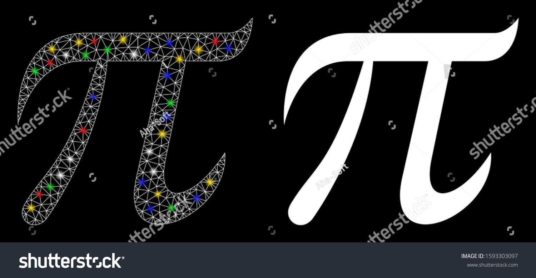 Bright Mesh Pi Symbol Icon With Glow Effect Abstract Illuminated Model Of Pi Symbol Shiny Wire Carcass Polygonal Mesh Pi Symb In 2020 Pi Symbol Pi Tattoo Glow Effect