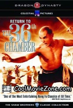 return to the 36 chambers zip download