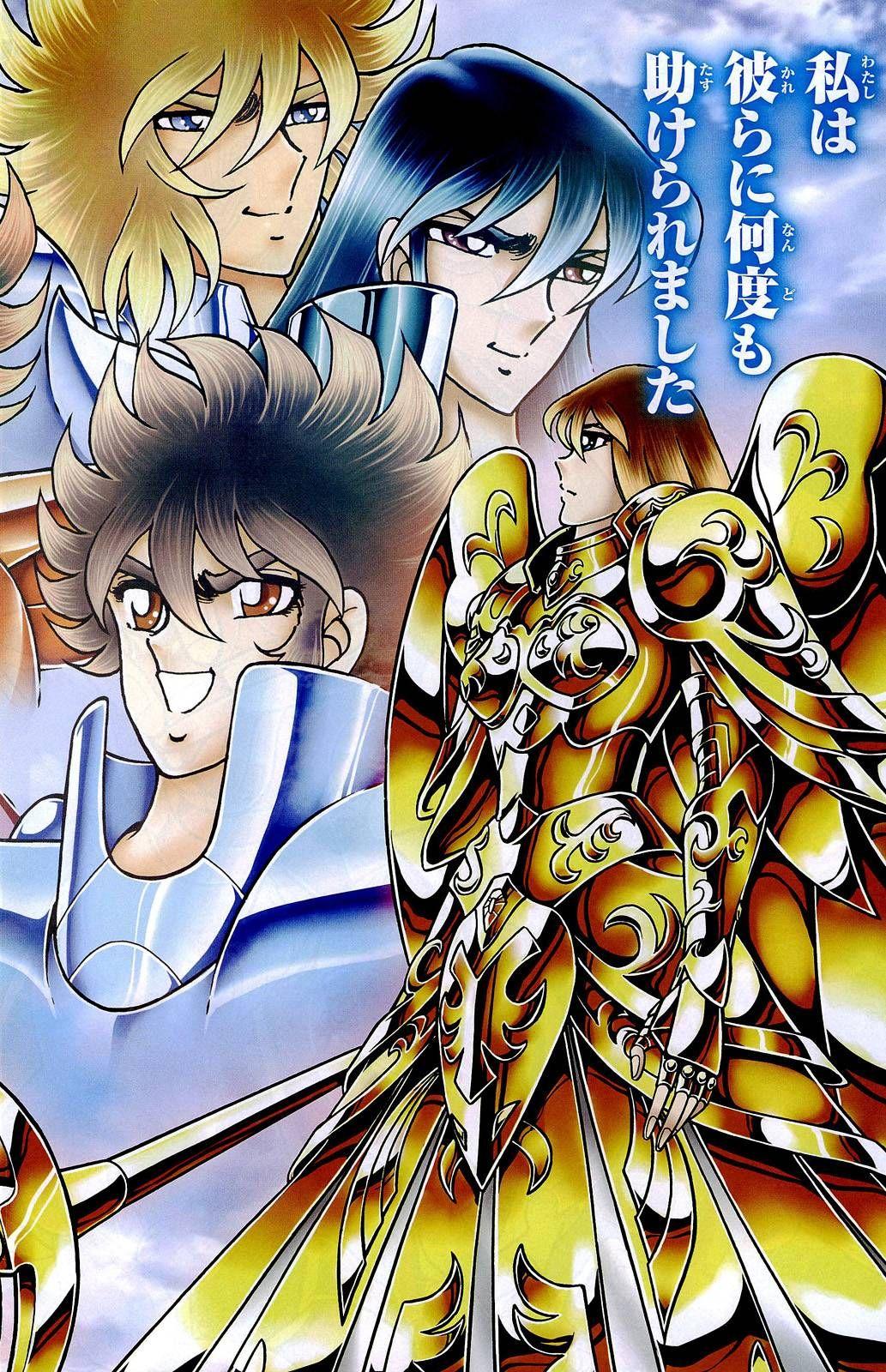 Saint Seiya Next Dimension, Weekly Champion 29 2014, page