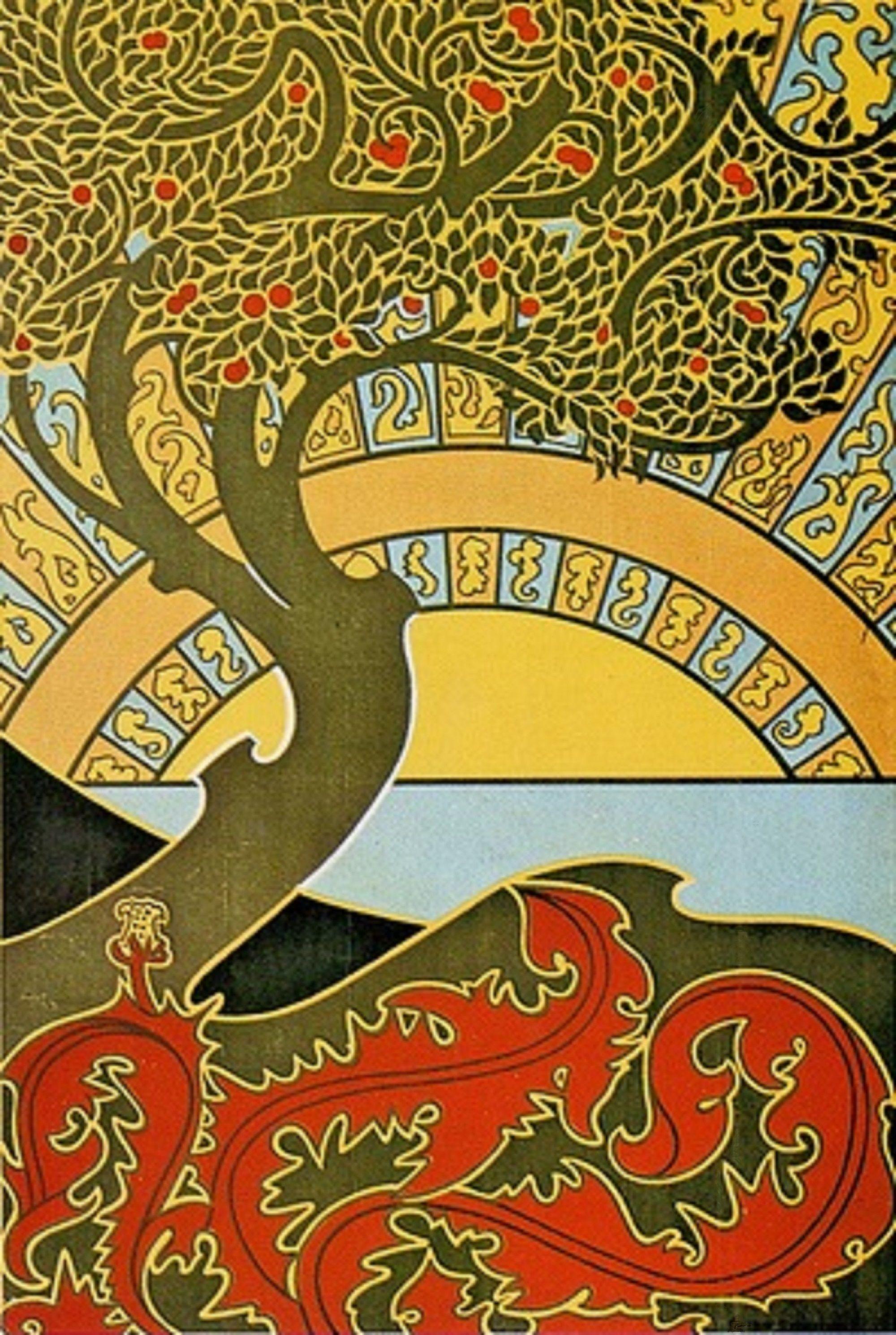 Art Nouveau Tree By Gisbert Combaz,