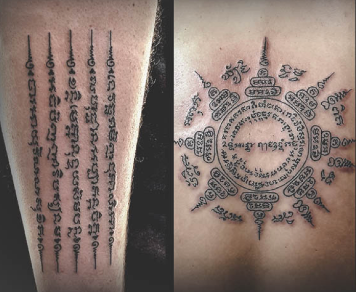 Muay Thai Tattoo Symbols And Meanings A Little Ink Thai Tattoo