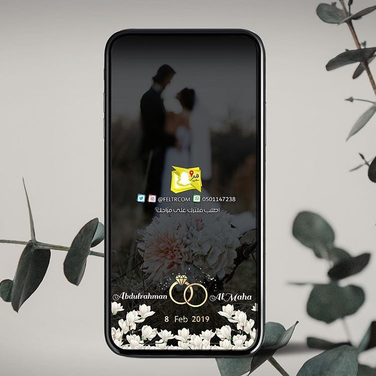 فلتر سناب شات تصميم 0501147238 Feltrcom Instagram Photos And Videos Wedding Snapchat Filter Wedding Filters Wedding Geofilter