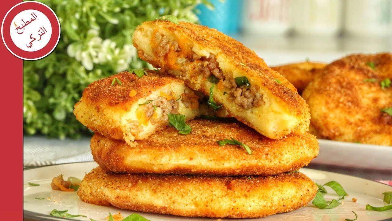 من أجمل الأكلات البسيطة اللى ممكن تعمليها كفتة البطاطس بحشو اللحمه المفرومة Youtube Bullar