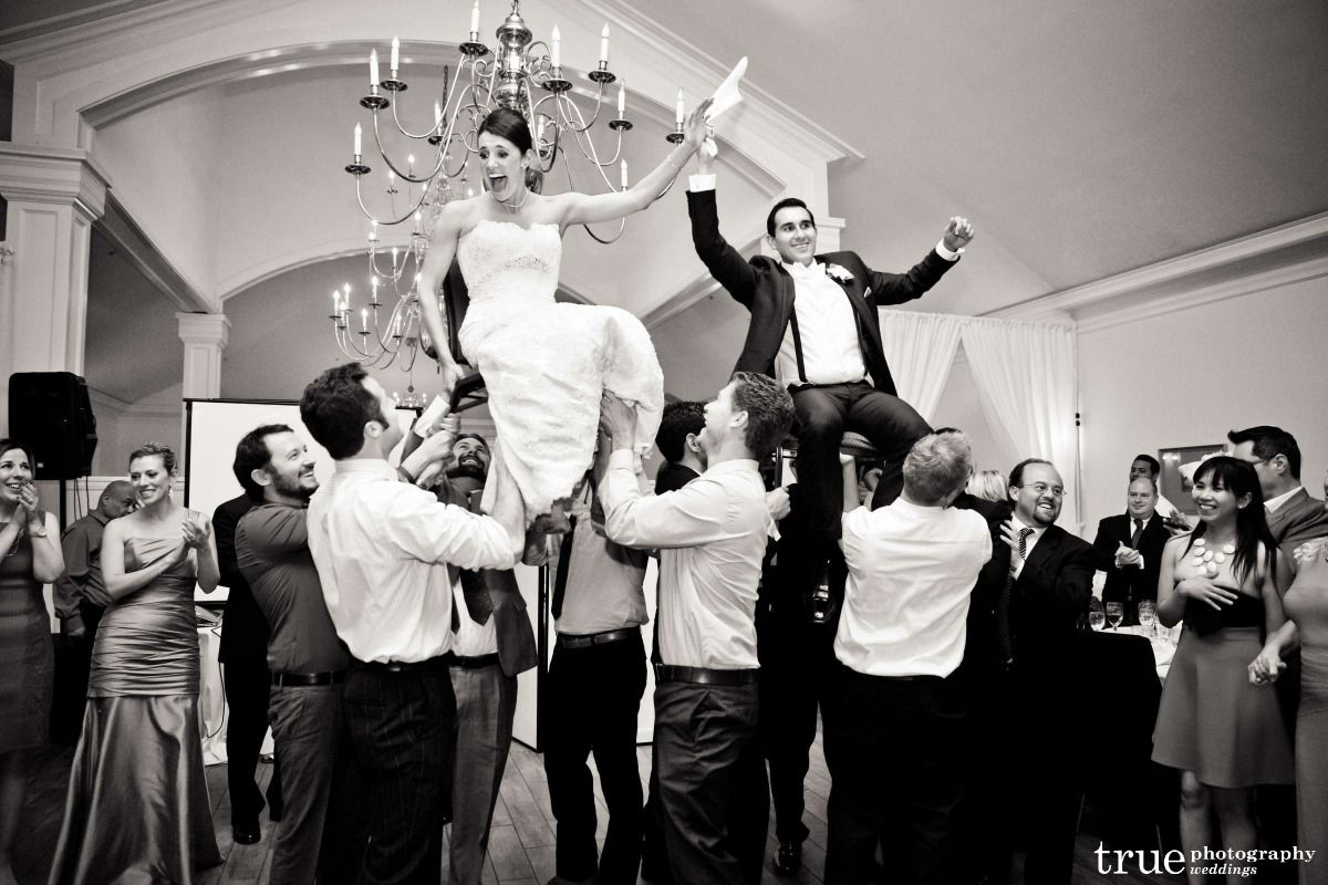 The Horah Dance Dream Wedding Wedding Photos Jewish Wedding