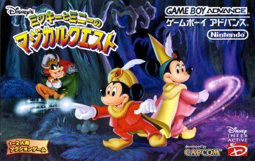 Mickey The Magical Quest 1