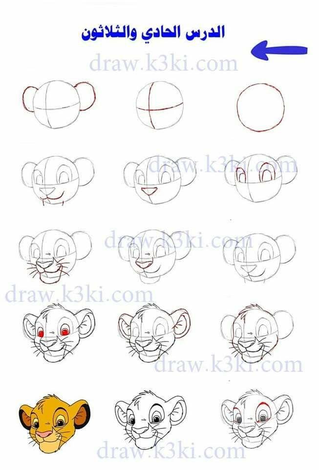 Pin Von Andrea Duzuk Auf Oli S Folder In 2020 Disney Zeichnen Anleitung Einfache Sachen Zum Zeichnen Disney Zeichnen