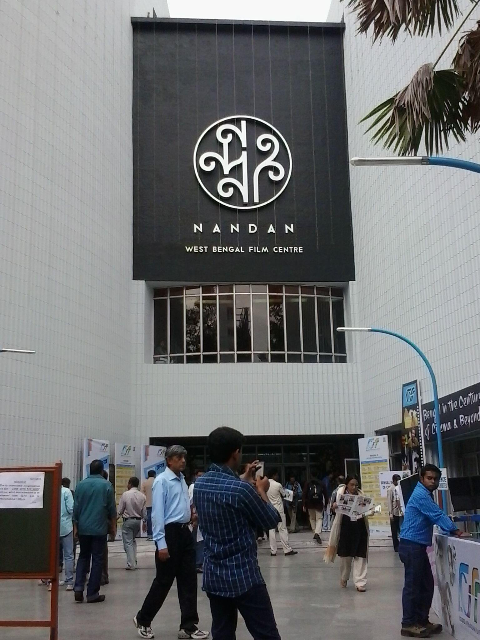 El centro cultural de Calcuta