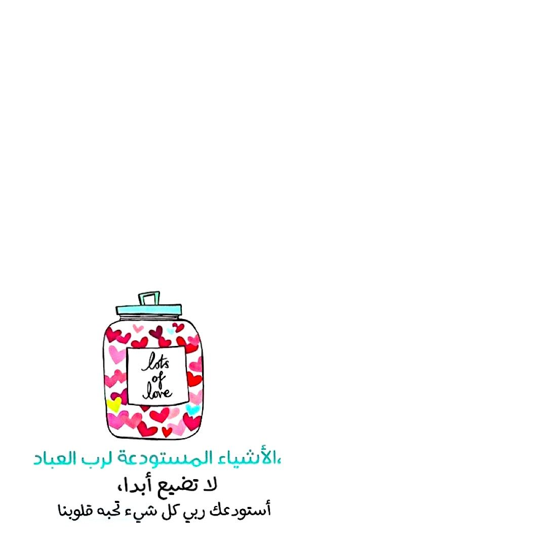 Pin By أمنيتي الجنه On أوراق عمل ملف إنجاز Lot