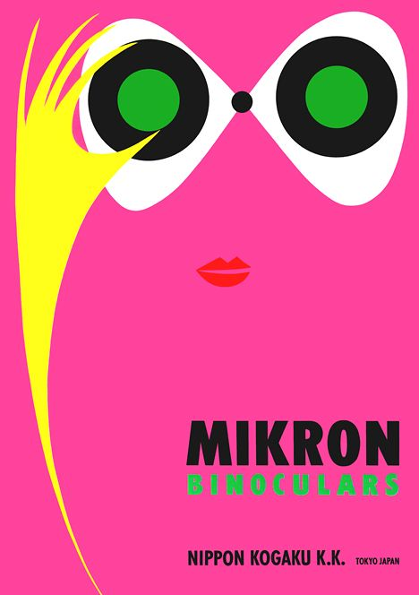 Nikon Mikron Binoculars, 1955 Design by Yusaku Kamekura