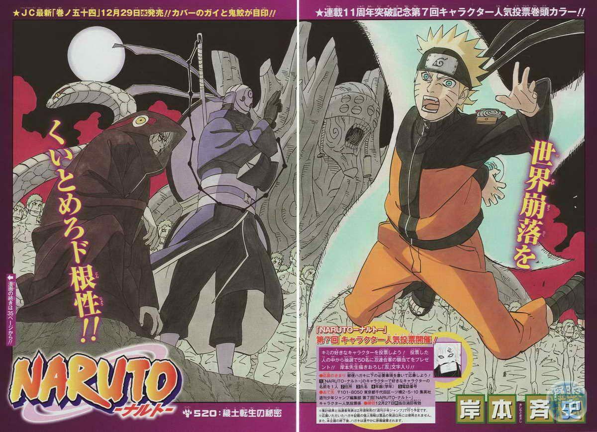 火影忍者漫畫 第 55 卷 動漫狂 Naruto vs sasuke, Anime naruto, Naruto