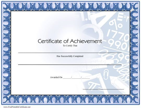 A printable math certificate of achievement in blue with mathematic