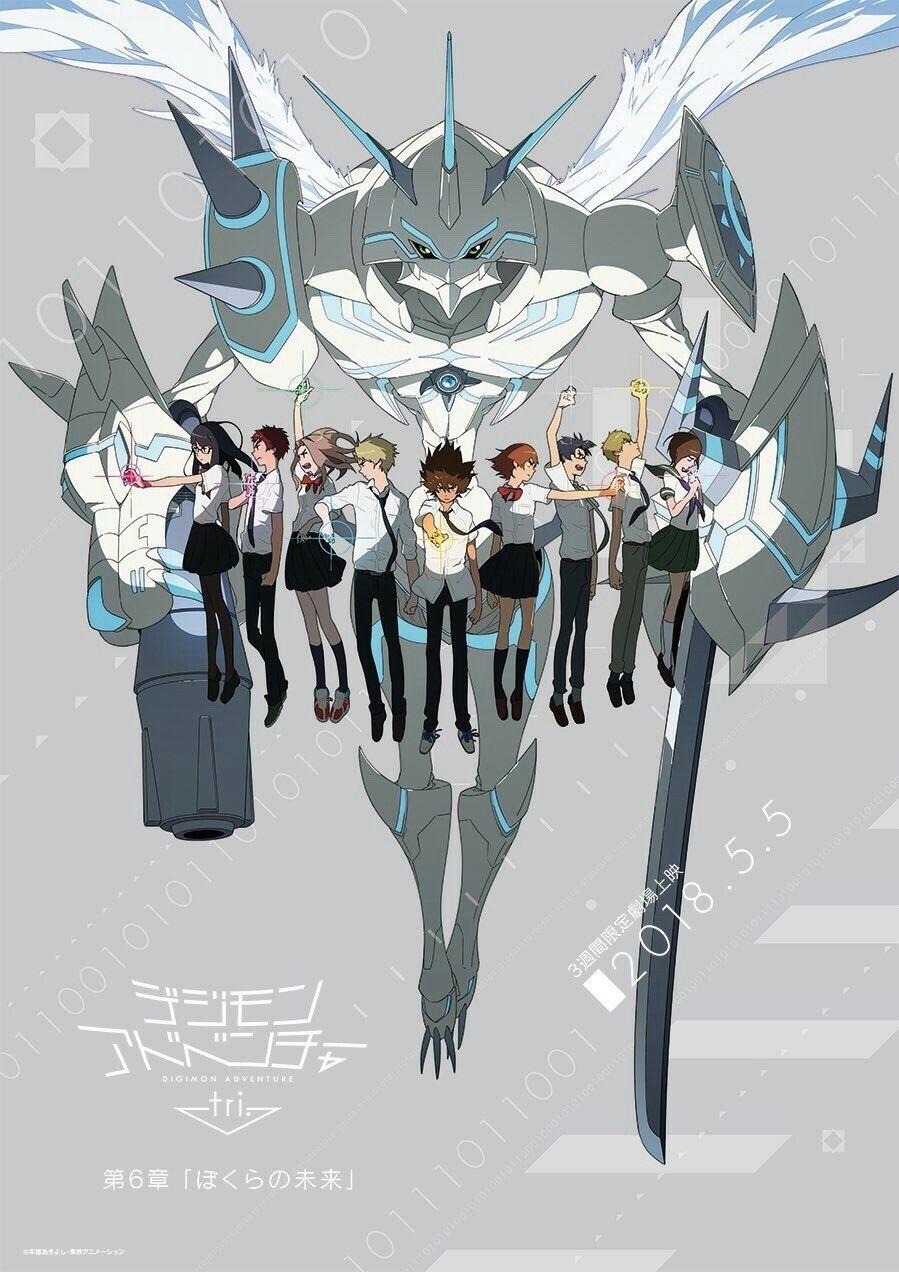 Digimon Adventure Tri Part 6 Our Future 2nd Poster デジモン デジモンアドベンチャーtri デジモン Tri