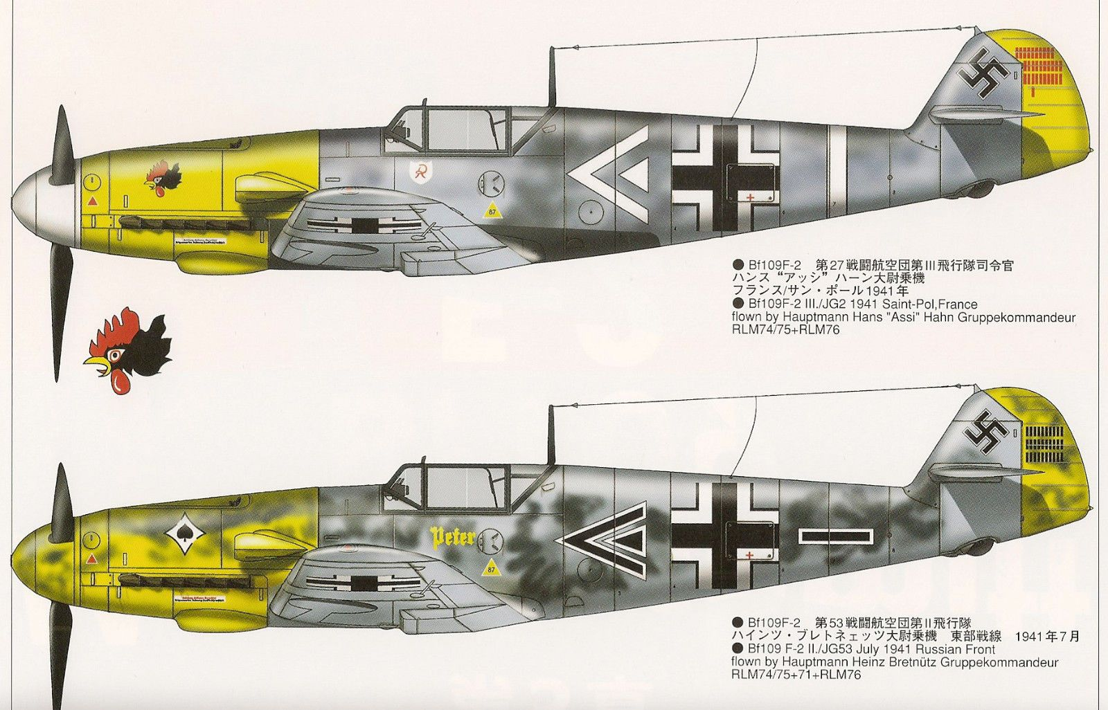 messerschmitt bf 109 coloring pages - photo#41