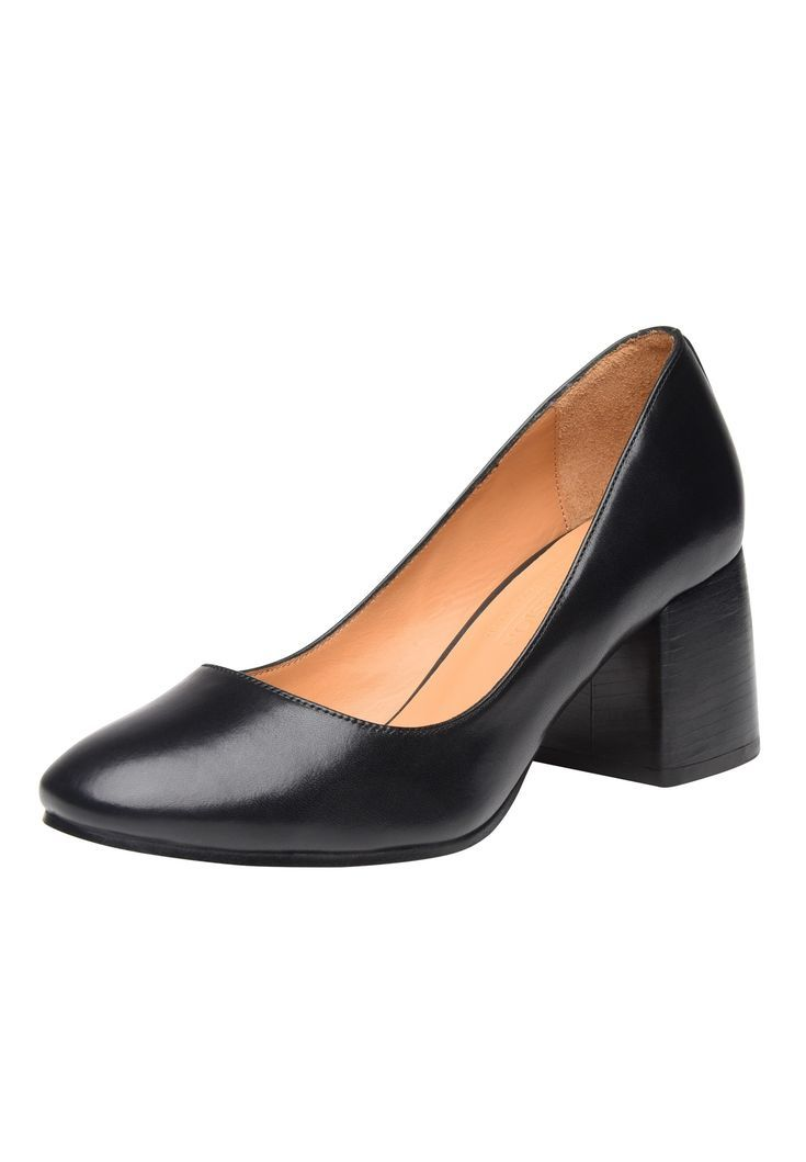 55b9b9cd7f6de9 Damen SHOEPASSION Pumps No. 1508 schwarz