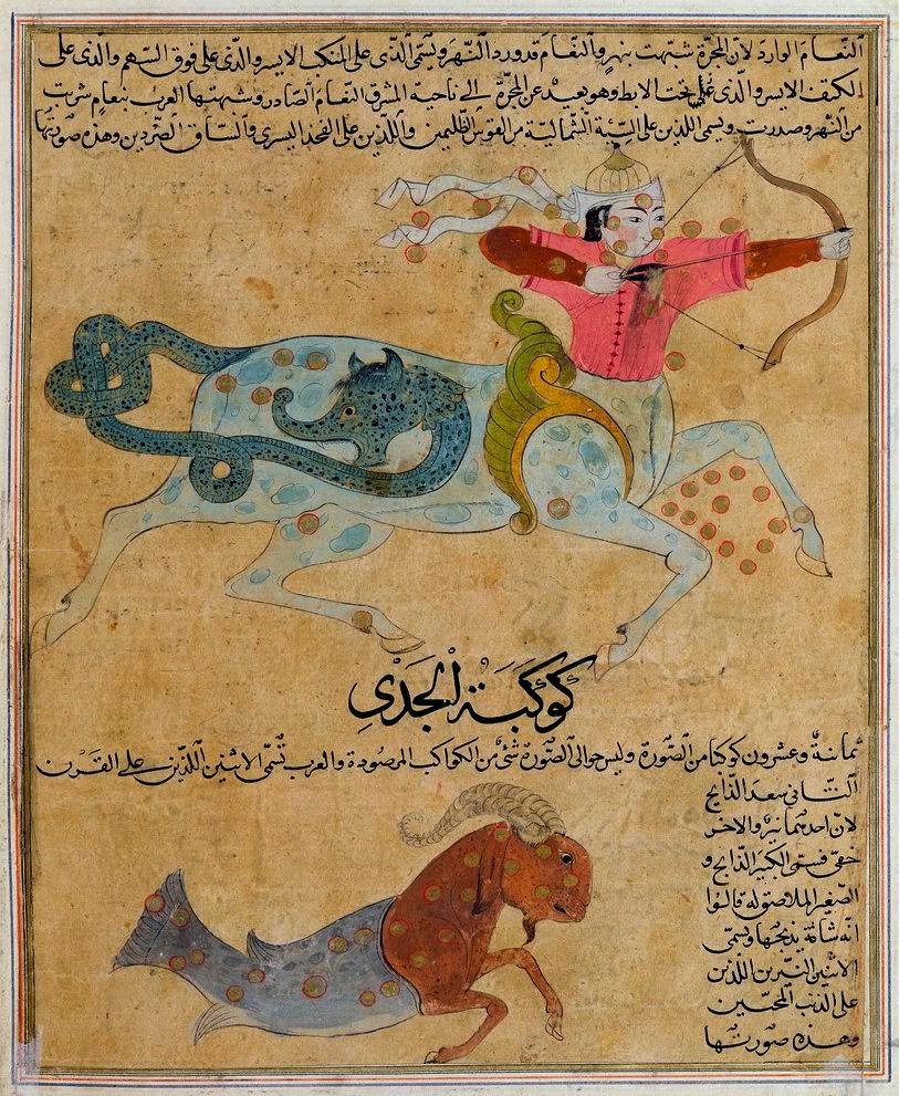 Sagittarius and Capricorn - Zakariya al-Qazwini