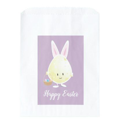 Easter egg in bunny outfit favor bag bunny outfit favor bags easter egg in bunny outfit favor bag bunny outfit favor bags and favors negle Choice Image