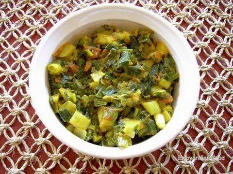 Hare pyaaz ki sabzi onion greens vegetable sanjeev kapoor hare pyaaz ki sabzi onion greens vegetable sanjeev kapoor sabzi recipemaharashtrian forumfinder Image collections