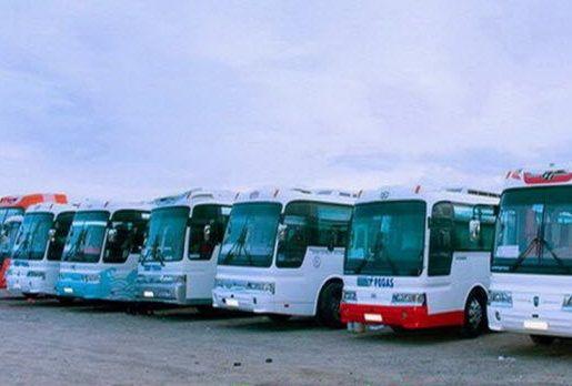 Xe buýt sân bay Liên Khương