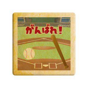 Photo of メッセージクッキーがんばれ!(野球・ベースボール)《プチギフト・進学・入学》・ショークッキー :CC-497:スイーツ・洋菓子工房フォチェッタ – 通販 – Yahoo!ショッピング