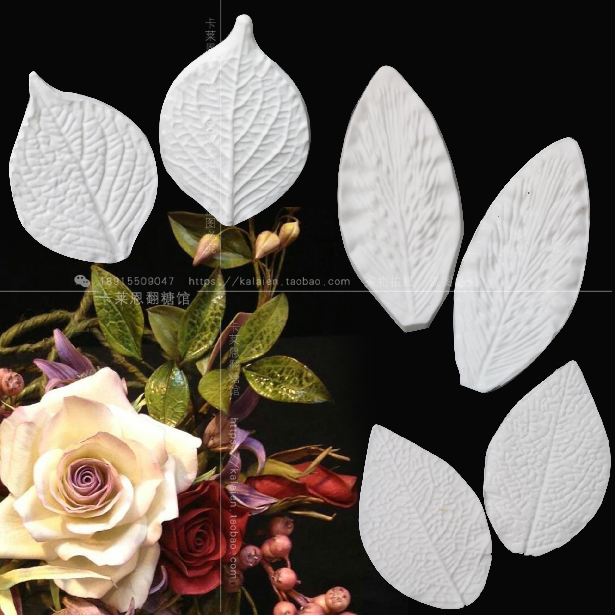 Diy sugar flower mould clay artificial flower moscire masklike diy sugar flower mould clay artificial flower moscire masklike silicone leave cake mold izmirmasajfo