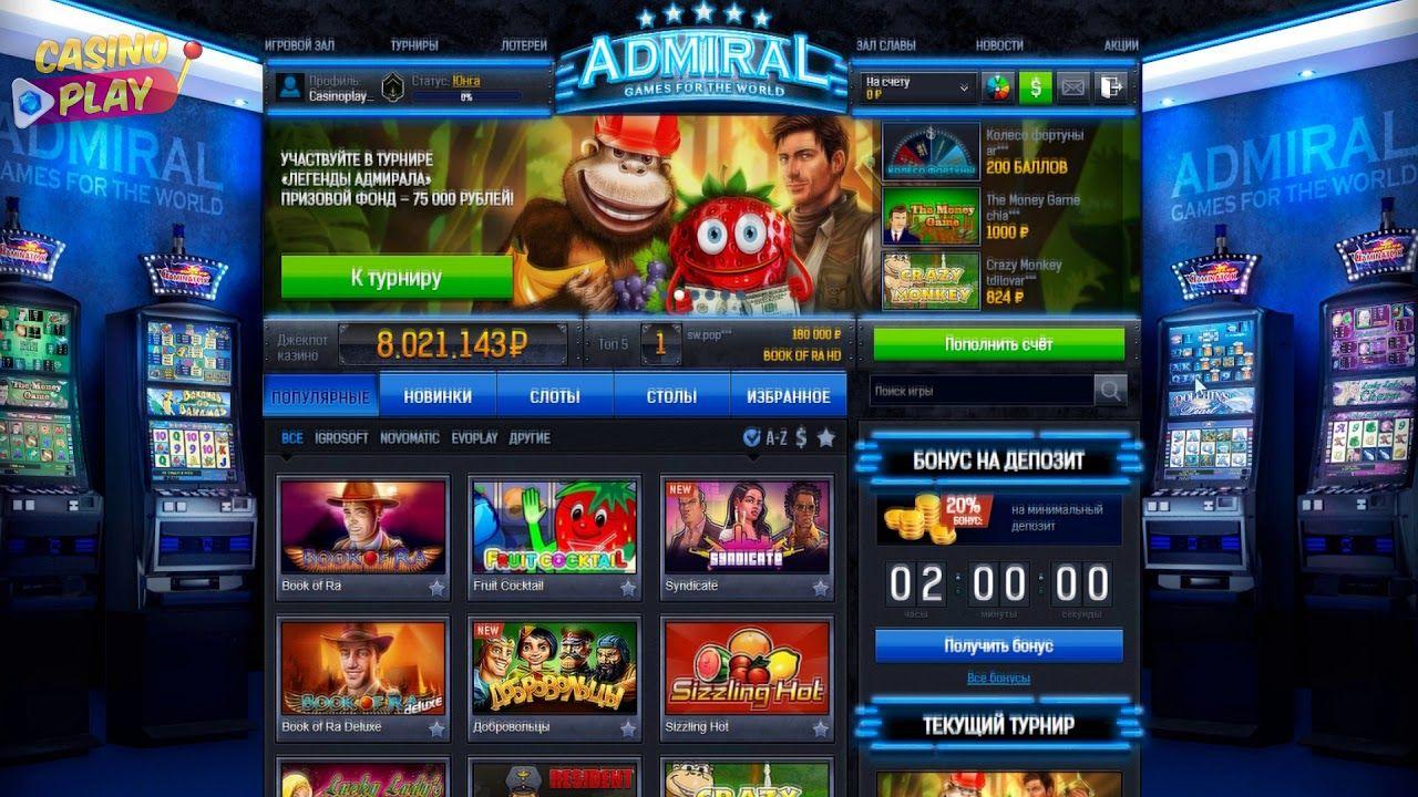 Игровые программы на игровые автоматы олимпик казино адрес