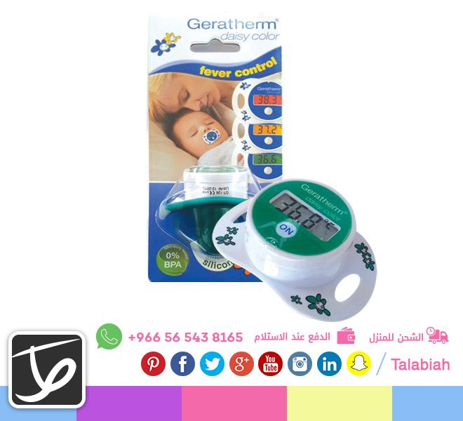 جهاز قياس الحرارة للاطفال على شكل لهاية من انتاج شركة جيراثيرم جميع مكوناته امنه ولا تحتوي على مواد ضاره طلبية كوم Color