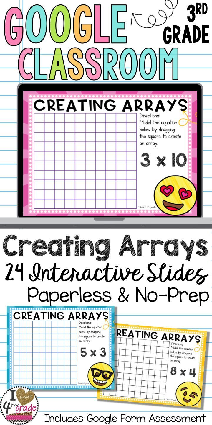 Google Classroom Arrays | Google classroom, Student learning and ...