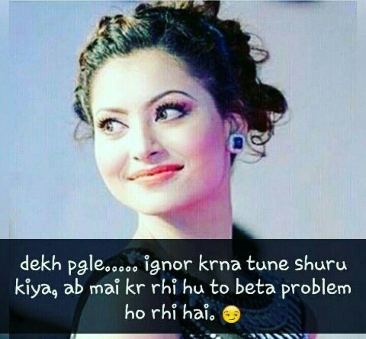 Exactly Problem Ho Ru Attitude Quotes Girly Attitude