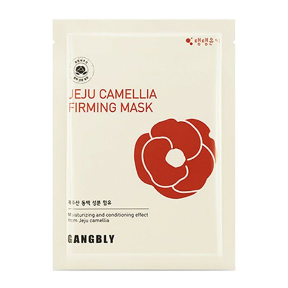 10pcs Gangbly Korean Facial Mask Sheet Face Skin Moisturizing Camellia Pack Gangbly