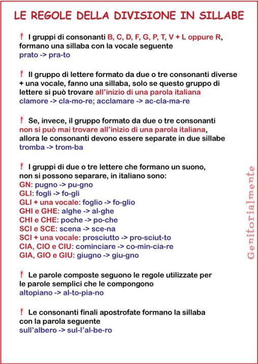 Gia gio giu schede didattiche t italian language for Gia gio giu