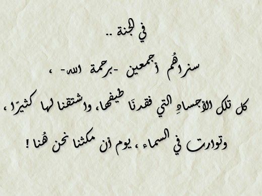 اللهم ارحم أموات المسلمين أجمعين Duaa Islam Rip Dad Father