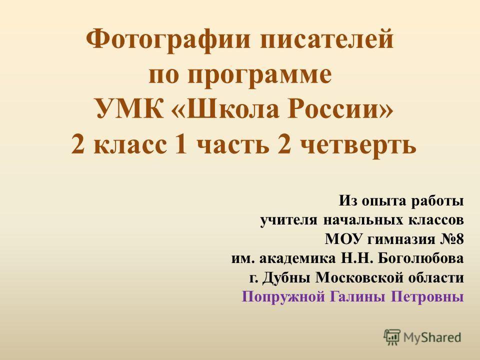 Решеба точка ру по белоруской мова 6 класс упрожнение