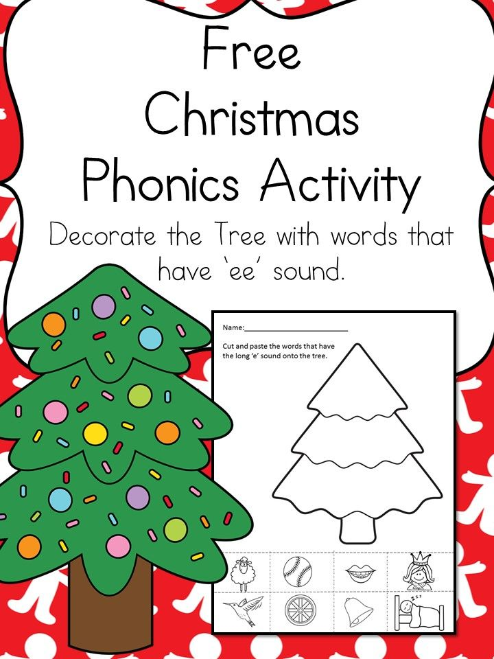 Christmas Word Family Worksheet -Make Learning Fun! | Christmas ...
